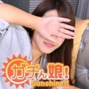 ルナ:【ガチん娘!サンシャイン】実録ガチ面接211【ガチん娘】