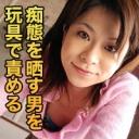 杉山 優【エッチな4610】杉山 優