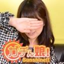 カンナ:【ガチん娘!サンシャイン】実録ガチ面接212【ガチん娘】