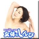 全裸ヨガ【女体のしんぴ:Hey動画】若林美保