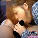 素人 顔隠し 激レア流出 カモフラージュカメラ マルチアングル 美少女 超カワイイ 車中 ナンパ 出会い系 フェラ 口内発射 露出 マニアック