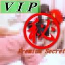 素人 VIP 激レア流出 手持ちカメラ WEBカメラ アイドル タレント 美少女 奴隷 超カワイイ 美乳 自宅 フェラ アナル ぽろり マニアック