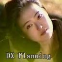 デラックスプランニング-hey:昭和AVシリーズ