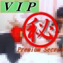 素人 VIP 激レア流出 手持ちカメラ WEBカメラ アイドル タレント 美少女 奴隷 超カワイイ 美乳 自宅 フェラ アナル 3P 乱交 ぽろり マニアック
