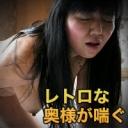 渡辺 智子【エッチな0930】渡辺 智子