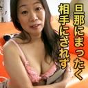槙原 芳子(2019/11/30配信) #槙原 芳子 #人妻斬り #アダルトVOD #無修正動画