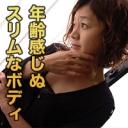 三谷 真子【エッチな0930】三谷 真子