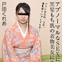 エッチ好きな私の今年の目標は…:戸田くれあ