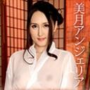 洗練された大人のいやし亭 〜白い美乳が浮かぶお風呂にて〜:美月アンジェリア