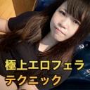 新橋 美加(2019/12/07配信) #新橋 美加 #人妻斬り #アダルトVOD #無修正動画