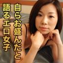 酒井 恵美(2019/12/07配信) #酒井 恵美 #エッチな4610 #アダルトVOD #無修正動画