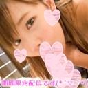 HAMESAMURAI-hey:2本入りサービスパック♥期間限定配信ですVol.2:みさき, めい