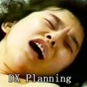 デラックスプランニング-hey:昭和AV女優シリーズ 高城祐里:高城祐里