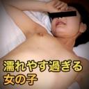 柴山 翔子【エッチな4610】柴山 翔子