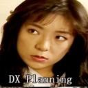 デラックスプランニング-hey:昭和AV女優シリーズ