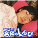 女体のしんぴ-hey:検証! 寝ているときに弄られると オンナは逝ってしまうのか?:りん
