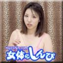 女体のしんぴ-hey:三十路女の手口舌技:まき