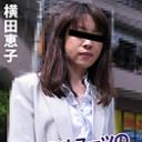 フォーマルスーツの奥様をハメる : 横田恵子 : 【カリビアンコムプレミアム】