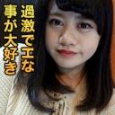 阪部 絢乃【エッチな4610】阪部 絢乃