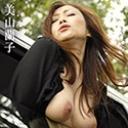 露出不倫妻 〜車窓から巨乳をポロリ〜:美山蘭子