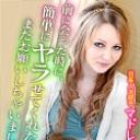 あの日本人大好きな外国人マドレーヌちゃんは簡単にやらせてくれるとわかったのでまたお願いしにいってきました!:観光客マドレーヌ