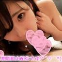 HAMESAMURAI-hey:2本入りサービスパック♥期間限定配信ですVol.15:エリ 美央