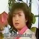 昭和AV女優シリーズ 高橋めぐみ:デラックスプランニング:高橋めぐみ