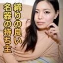 小野 幸子:小野 幸子