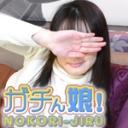 【ガチん娘!NK】完全期間限定配信 実録ガチ面接215