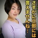 森島 圭 熟女
