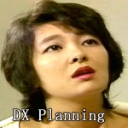 昭和AV女優シリーズ 小川真美:デラックスプランニング:小川真美