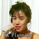 昭和AV女優シリーズ 早瀬沙紀