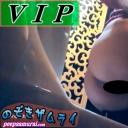 素人 VIP 海外モノ トイレ盗撮 カモフラージュカメラ コンパニオン RQ キャバ嬢 風俗嬢 美少女 若い娘多数 スタイル抜群 超カワイイ 美脚 洋式 飲食店 パーティー アナル 聖水 マニアック