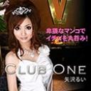 CLUB ONE No.7【カリビアンコムプレミアム】
