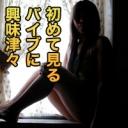 吉嶋 紗智【人妻斬り】吉嶋 紗智