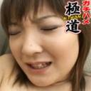 ガチハメ極道(KIWAMI)-hey:ブスだか可愛いんだからよくわからない子と地下駐車場でカーセックス:リカ