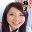 新宿でゲットしたJKちゃん、援交で買った高級ランジェリーを着てたので、着衣でガチハメしました