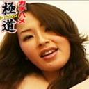 僕の姉は日本一エロいお姉さんです。いけないとわかっててもSEXしちゃいました