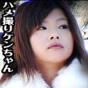 公園で見つけた若妻さんと公衆トイレでプレイしちゃいましたよぉ〜編:絵里子