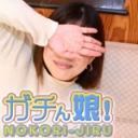 日向子, ケイ, 莉子 巨乳 モデル 中出し お姉さん ハメ撮り 放尿失禁