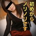 酒井 栄子