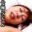 小顔のギャルちゃん、お尻は桃尻だけどアソコも小さくてキツマンでしたよぉ〜編:美樹
