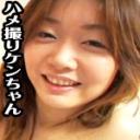 スレンダーな美人お姉さんとSEX三昧ですよぉ〜編:みどり