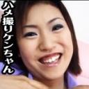 19歳のビラマン素人さん、AV初出演ですよぉ〜♪:えいか