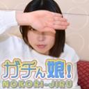 Hey動画 ガチん娘 涼子、みな実 HD 人妻 清楚 お色気 アナル 中出し おすすめ 放尿失禁