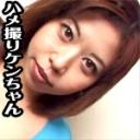 21歳のGカップちゃん、お潮をいっぱい吹いてオッパイを堪能しましたよぉ〜編:綾乃