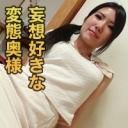 金森 仁枝(2020/05/16配信) [金森 仁枝,エッチな0930,サンプル動画]