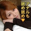 今井 裕美 24歳 158cm 84/60/84 お姉さん系