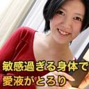 小谷 和美 19歳 164cm 84/59/86 幼妻