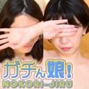 絢子、椎奈 人妻 清楚 素人 マニア 中出し 放尿失禁